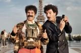 Vive la France, une bonne idée mais réalisée à laFrançaise